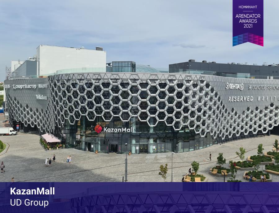 KazanMall – в номинации «Лучший торговый центр»!