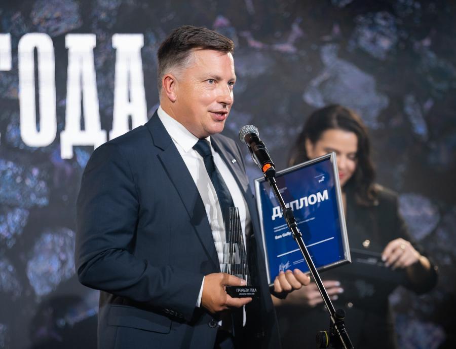 San Gally Park был награжден в номинации «Премьера года»