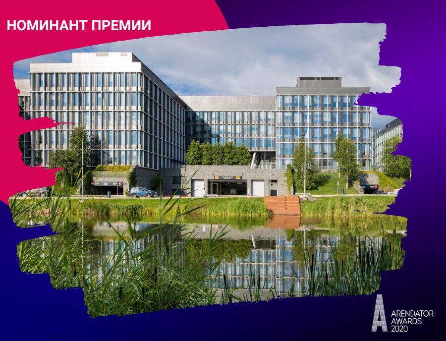 Офисный парк Comcity - номинант премии Arendator Awards 2020