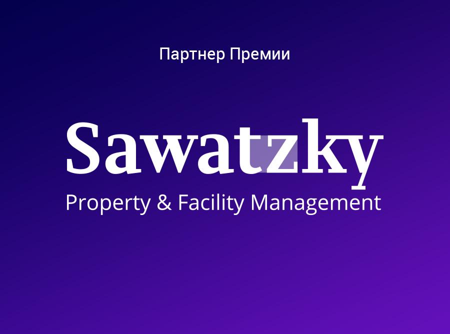 Компания Sawatzky – партнер Arendator Awards 2021!