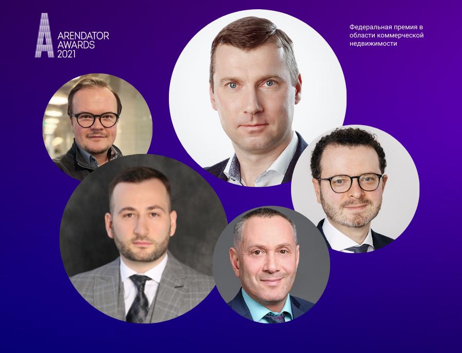 Представляем первую пятерку жюри Премии Arendator Awards 2021!