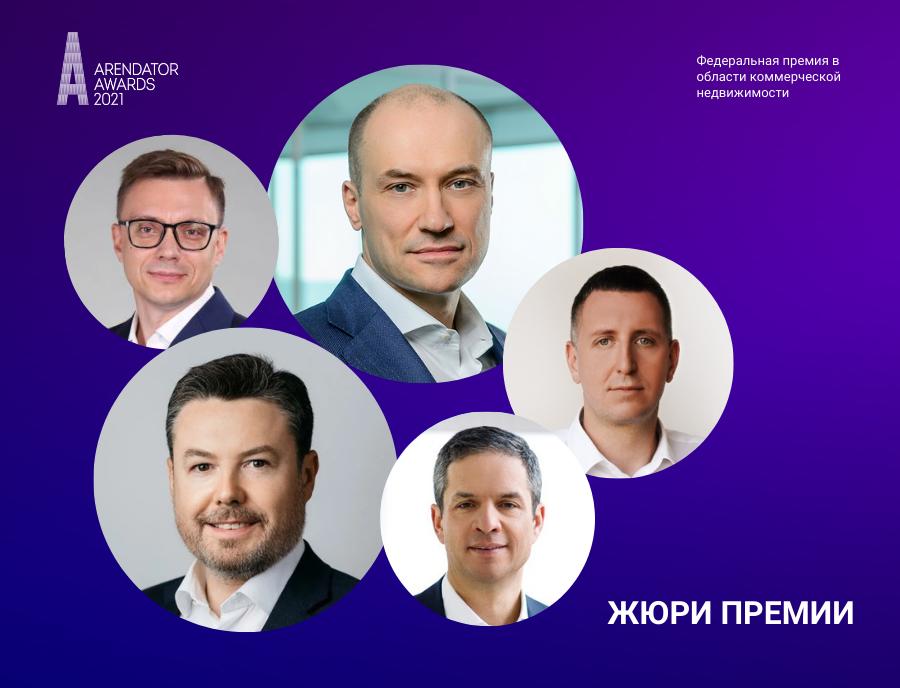 Пять экспертов в составе жюри Премии!