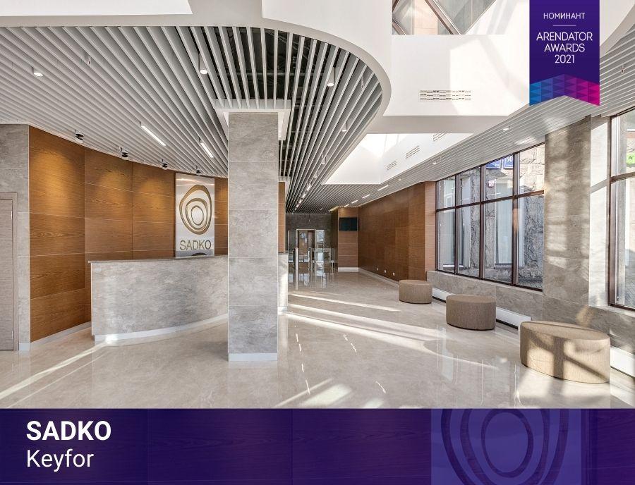Бизнес-центр «Садко» – номинант Премии Arendator Awards!
