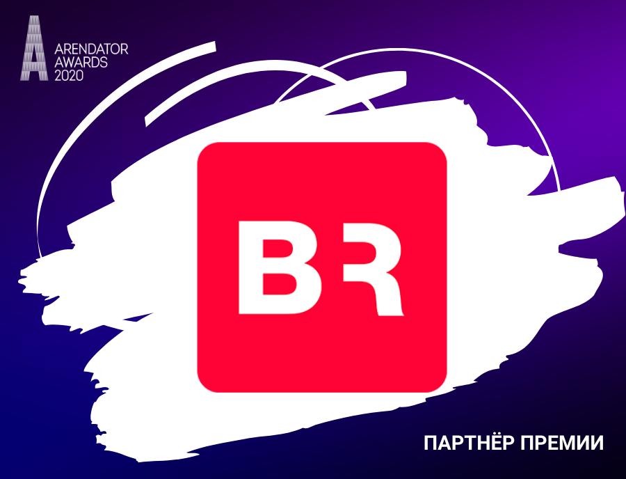 Bright Rich - партнёр премии Arendator Awards 2020