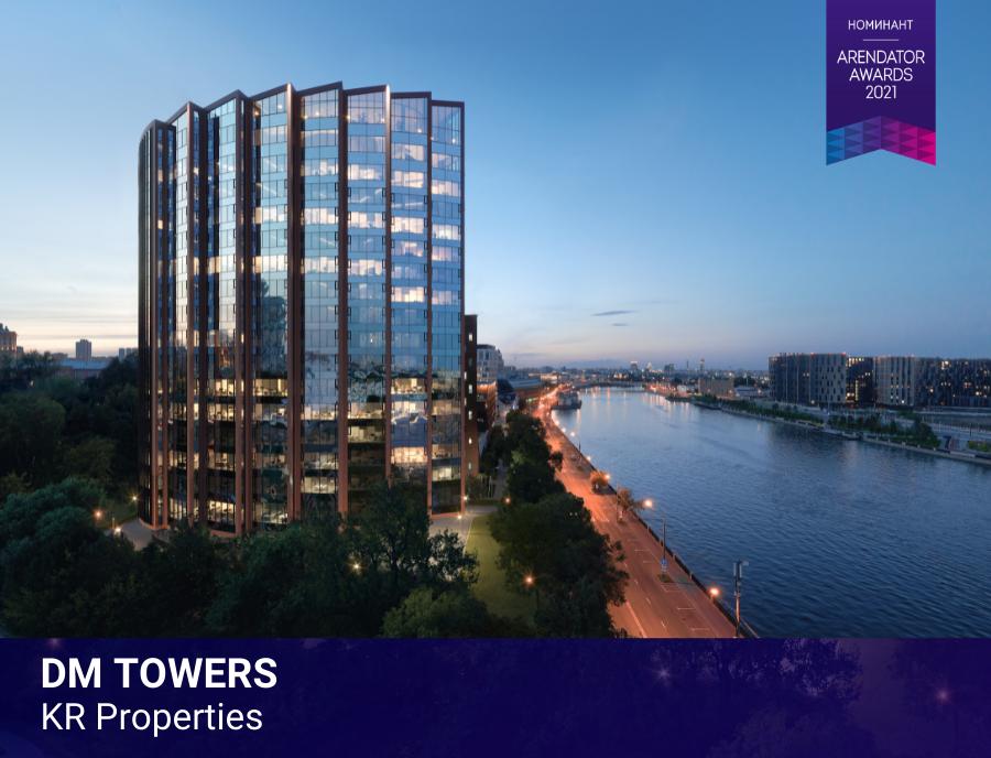 DM Tower – участник Премии Arendator Awards!