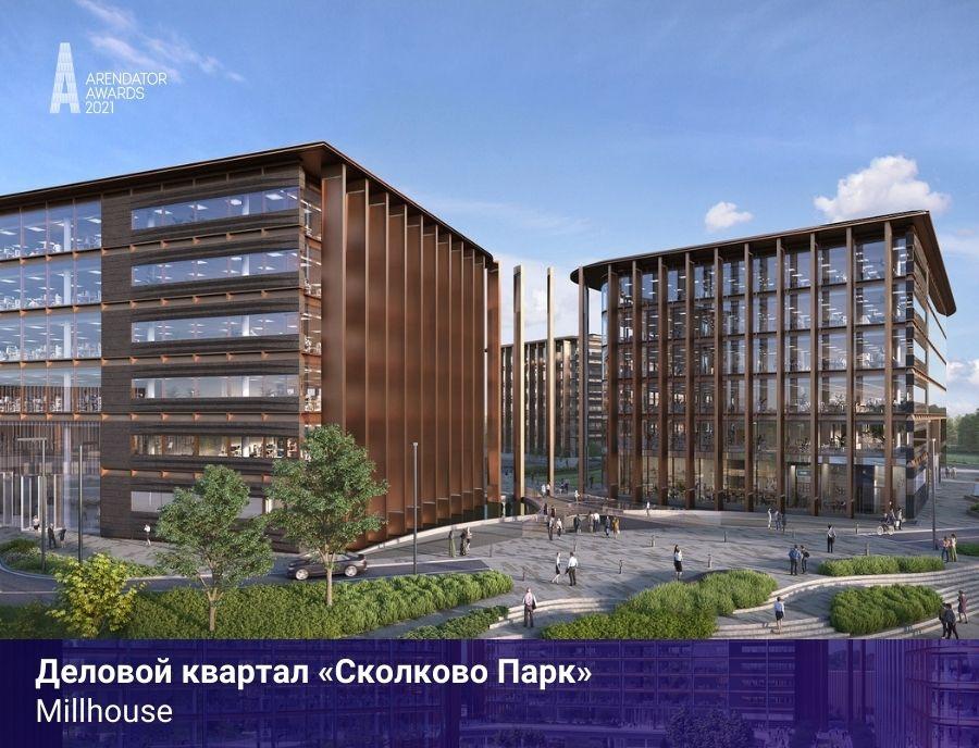 Деловойквартал«Сколково Парк»: амбициозный проект в финале