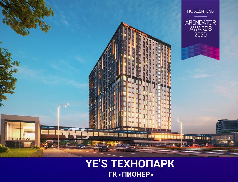 YE'S Технопарк признан «Многофункциональным комплексом года»