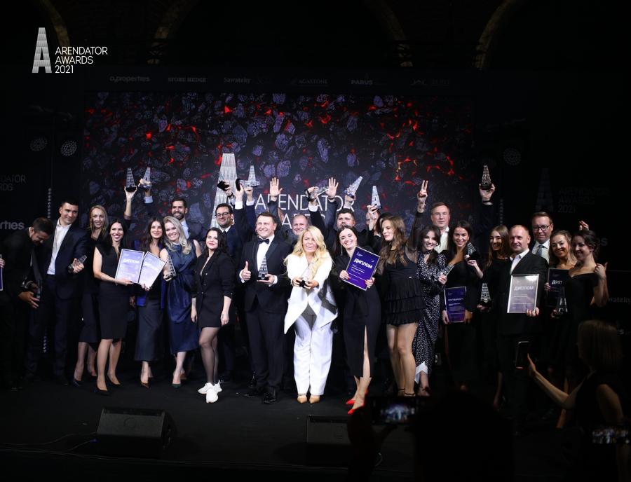 Объявлены победители Arendator Awards 2021!