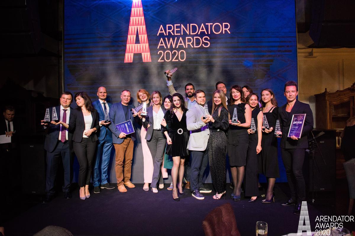 Фотоотчет с церемонии награждения Arendator Awards 2020