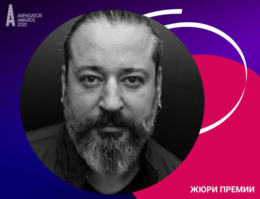Федор Ращевский - новый член жюри премии Arendator Awards 2020!