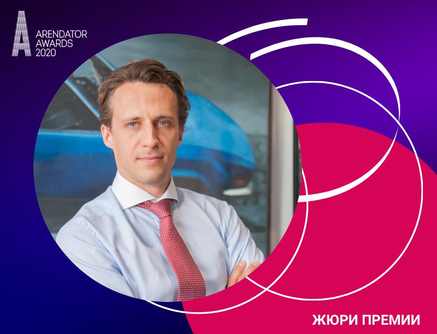 Максим Неретин - новый член жюри Премии Arendator Awards 2020!