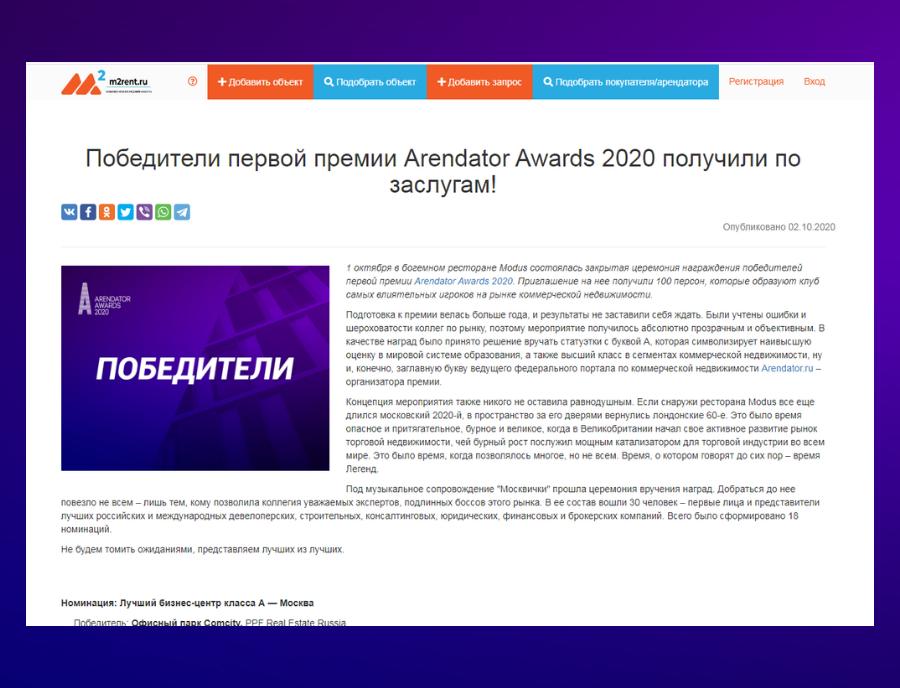 m2rent.ru